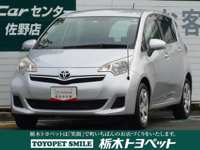 トヨタ X メモリーナビ ワンセグTV エアコン パワステ ABS