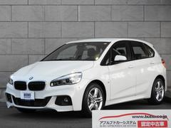 BMW218iアクティブツアラー Mスポーツ LEDヘッドライト
