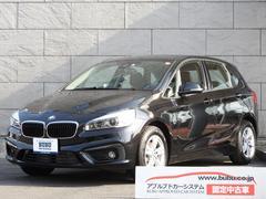 BMW218dアクティブツアラー HDDナビ メーカー保証