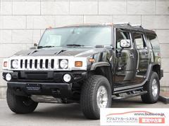 ハマー H2タイプG 2005年モデル 三井D車 HDD地デジナビ SR