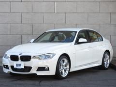 BMW320d Mスポーツ ワンオーナー メーカー保証付き