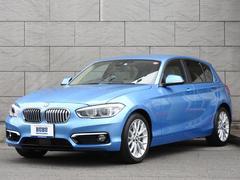 BMW118i ファッショニスタ ワンオーナー メーカー保証付