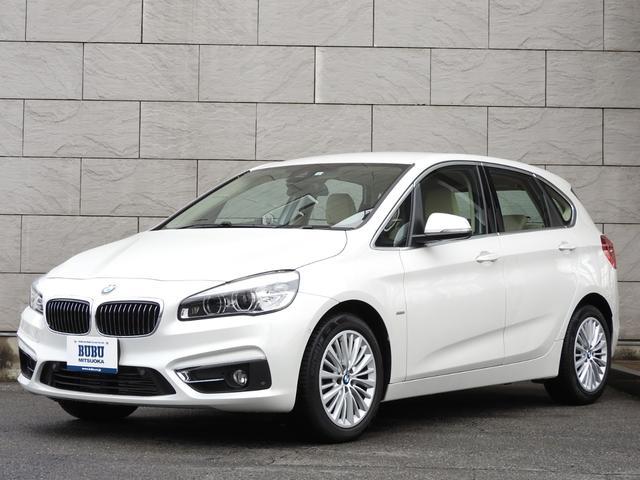 BMW 218iアクティブツアラー ラグジュアリー メーカー保証付き