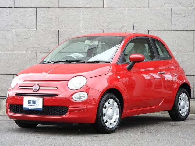 フィアット 500 1.2 ポップ 登録済未使用車 メーカー保証付 カープレイ