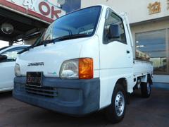 サンバートラックJA 4WD 5速 エアバック 3ヶ月保証付