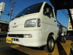 ハイゼットトラックスペシャル 4WD オートマ エアコン パワステ