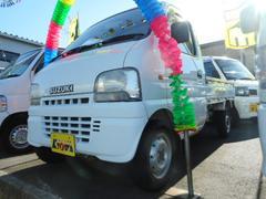 キャリイトラックKU 三方開 オートマ 4WD 3ヶ月保証付