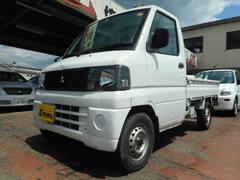 ミニキャブトラックVタイプ 4WD 5速マニュアル 3ヶ月保証付