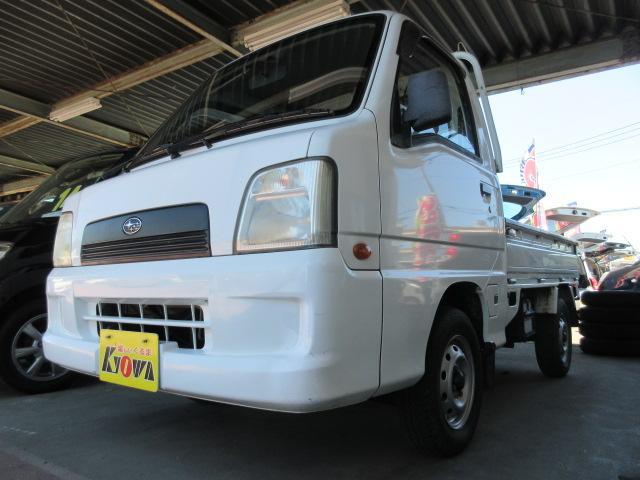 スバル サンバートラック TB 5速マニュアル エアコン エアバック ETC付 3ヶ月保証付