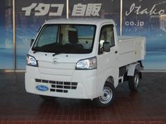 ハイゼットトラック清掃ダンプ 4WD AC PS 未使用車