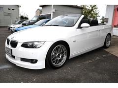 BMW335ツインターボDCT アルピナエアロ/BBS/オーリンズ