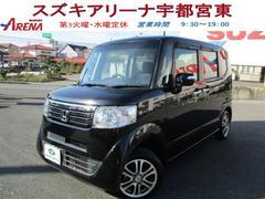 N BOXG・特別仕様車ターボSSパッケージ SD録音ナビ フルTV