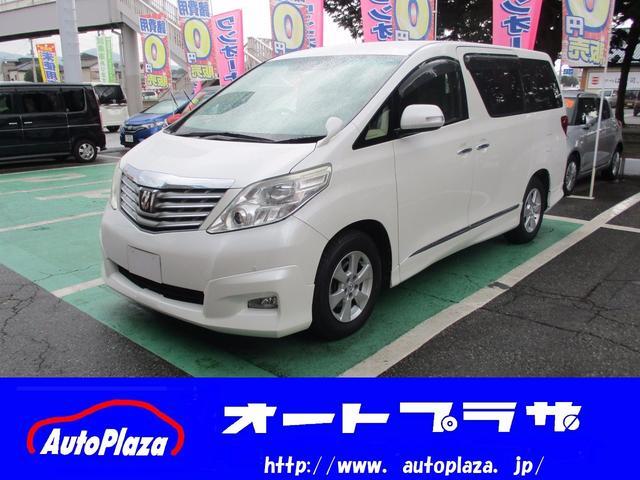 トヨタ 240X HDDナビTV 天井モニター フルエアロ