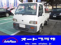 サンバートラックSTDスペシャルII ユーザー買取車 4WD 5速マニュアル