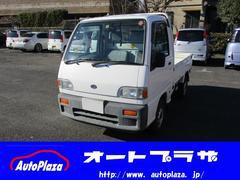 サンバートラックSTDスペシャルII ユーザー買取車 5速マニュアル 4WD