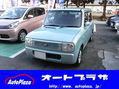 アルトラパンL ユーザー買取車 ワンオーナー CDMDデッキ