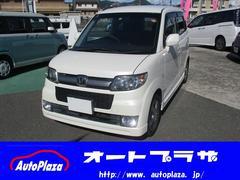 ゼストスポーツG ダイナミックスペシャル ユーザー買取車