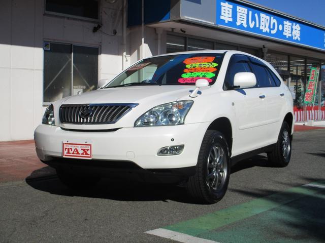 トヨタ 240G