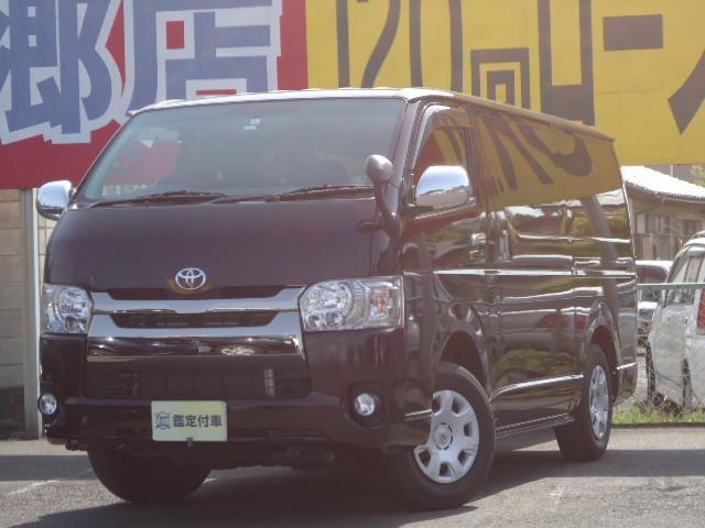 トヨタ スーパーGL ダークプライム 4WD フルセグナビ 両側電動