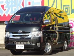 ハイエースバンロングDX GLパッケージ キャンピング フルセグナビ