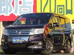 ステップワゴンスパーダZ フルセグHDDナビ 後席モニター 両側電動 パドルシフト