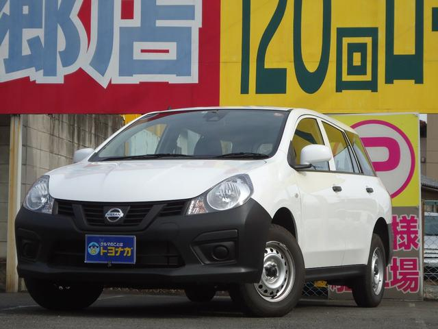 日産 VE 4WD エマージェンシーB 地デジナビ AC100V