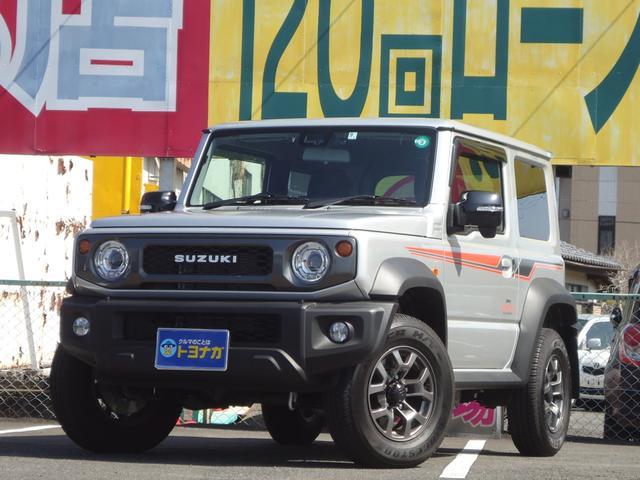 スズキ ジムニーシエラ JC 4WD 5速マニュアル デュアルセンサーブレーキ 8インチフルセグナビ バックカメラ クルーズコントロール ETC2.0 前後ドライブレコーダー