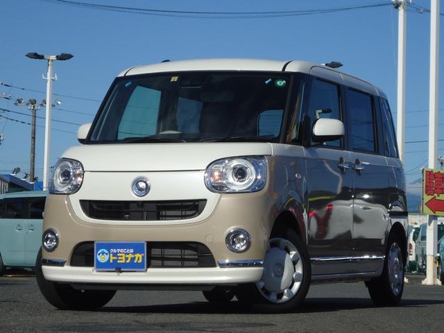ダイハツ Gメイクアップリミテッド SAIII フルセグナビ パノラマモニター 両側電動スライドドア LEDヘッドライト リアコーナーセンサー セキュリティアラーム キープッシュスタート