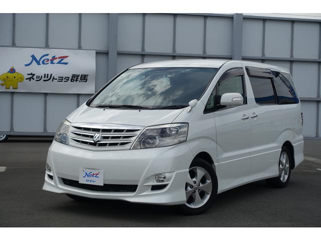 トヨタ MS プラチナセレクションII HDDナビ 地デジ ETC
