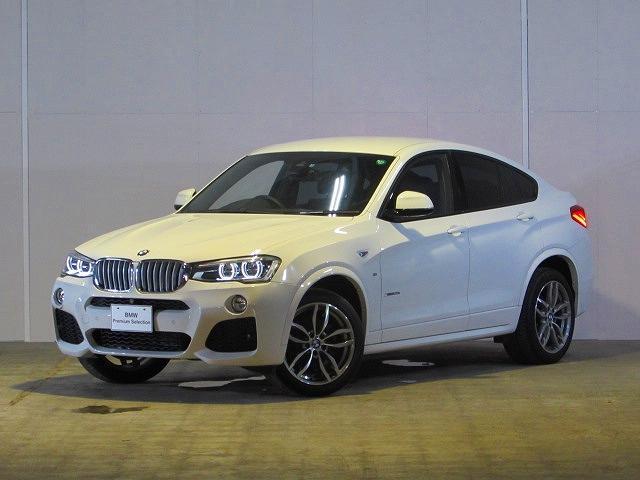 BMW xDrive 28i Mスポーツ 認定中古車 純正ナビ
