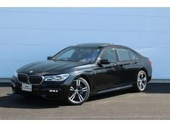 BMW750Li Mスポーツ 認定中古車 サンルーフ ワンオーナー