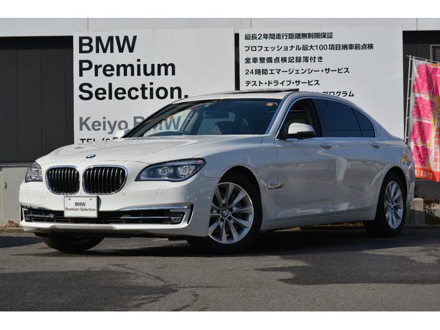 BMW 740Li プラスパッケージ 認定中古車 純正ナビ ETC