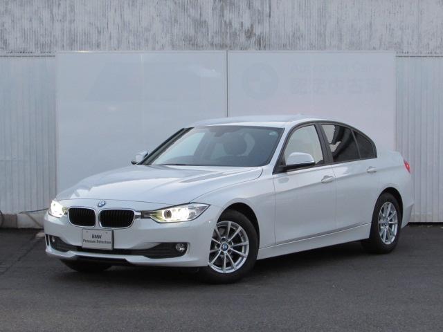 BMW 320d 認定中古車 純正ナビ ETC キセノン