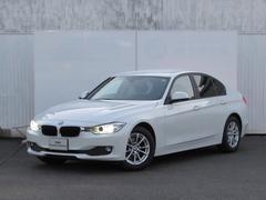 BMW320d 認定中古車 純正ナビ ETC キセノン