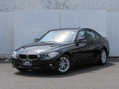 BMW320i 認定中古車 純正ナビ ETC 禁煙車