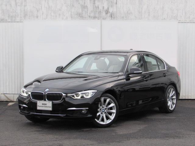 BMW 330e 認定中古車 純正ナビ 禁煙車 ワンオーナー