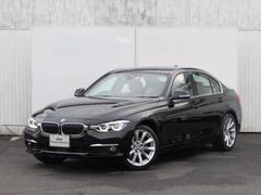 BMW330e 認定中古車 純正ナビ 禁煙車 ワンオーナー