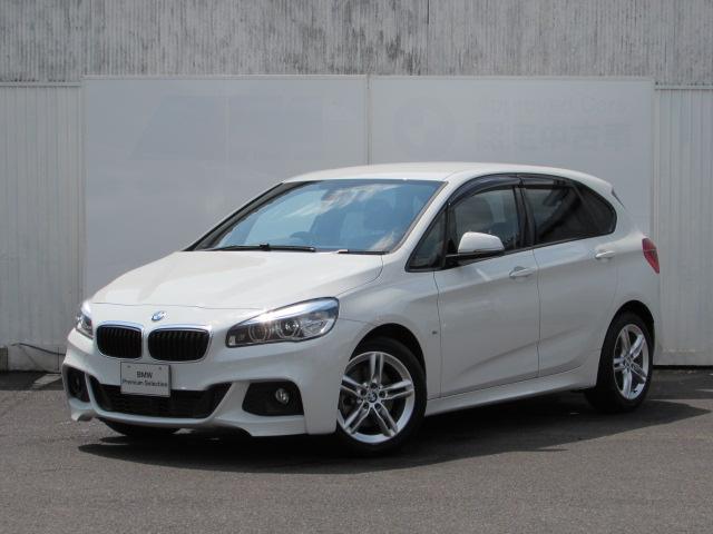 BMW 218iアクティブツアラー Mスポーツ 認定中古車