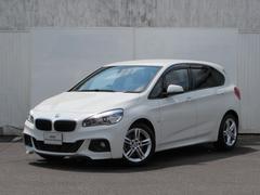 BMW218iアクティブツアラー Mスポーツ 認定中古車
