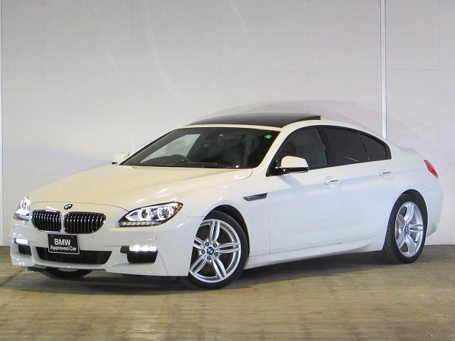 BMW 6シリーズ 640iグランクーペ Mスポーツパッケージ 認定中古車