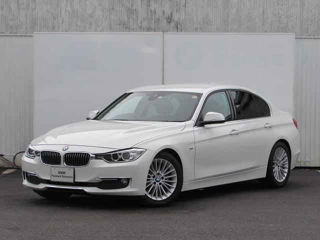 BMW 320d ラグジュアリー 認定中古車 純正ナビ ETC