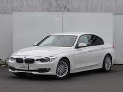 BMW320d ラグジュアリー 認定中古車 純正ナビ ETC
