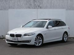 BMW523iツーリング ハイライン 認定中古車 純正ナビ ETC
