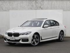 BMW740i Mスポーツ 認定中古車 ハーマンカードン