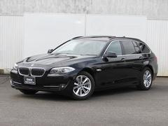 BMW523iツーリング 認定中古車 サンルーフ ワンオーナー