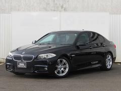 BMW523d Mスポーツ 認定中古車 純正ナビ ワンオーナー