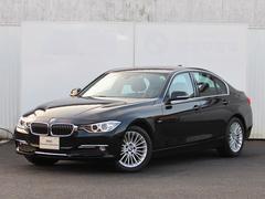BMW320dラグジュアリー 認定中古車 純正ナビ 社外DTV