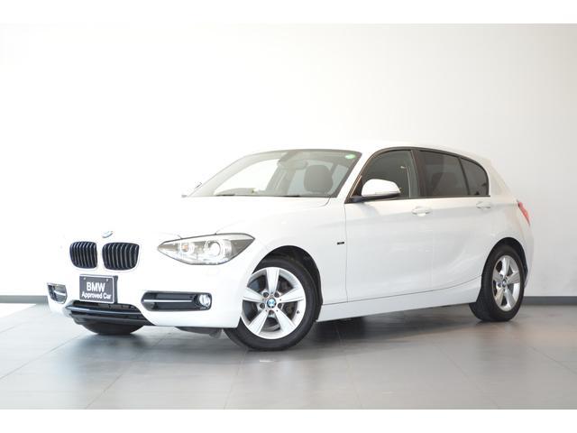 BMW 116i スポーツ 認定中古車 キセノン ETC