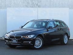 BMW320d ツーリング ラグジュアリー 認定中古車 純正ナビ
