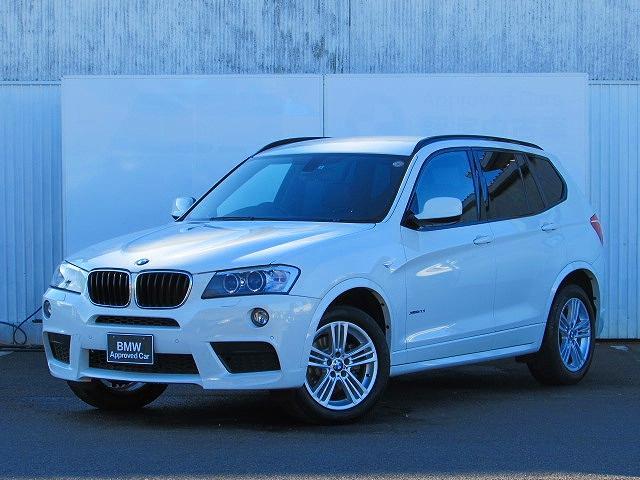 BMW xDrive20i Mスポーツ 認定中古車 純正ナビ DTV